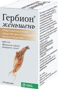 Гербион Женьшень - успокаивающее средство