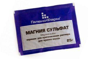 Магнезия - сульфат магния 25%