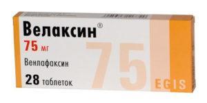 Велаксин-Венлафаксин