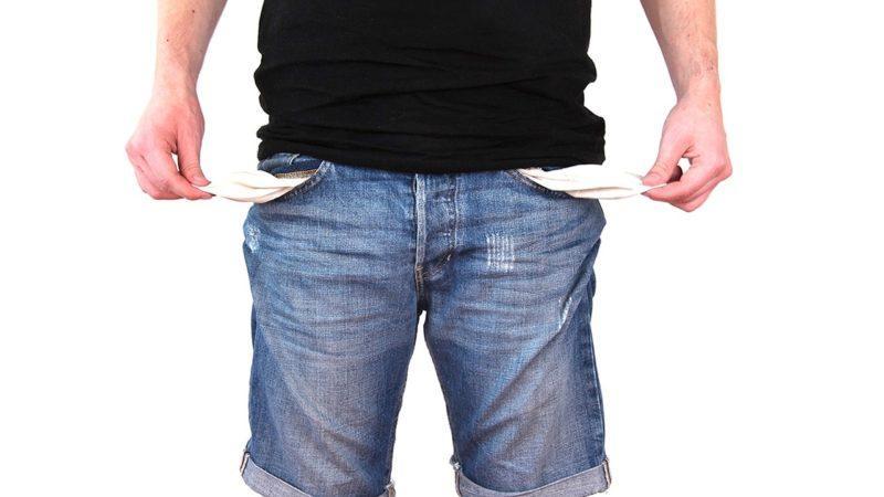 проблемы с финансами